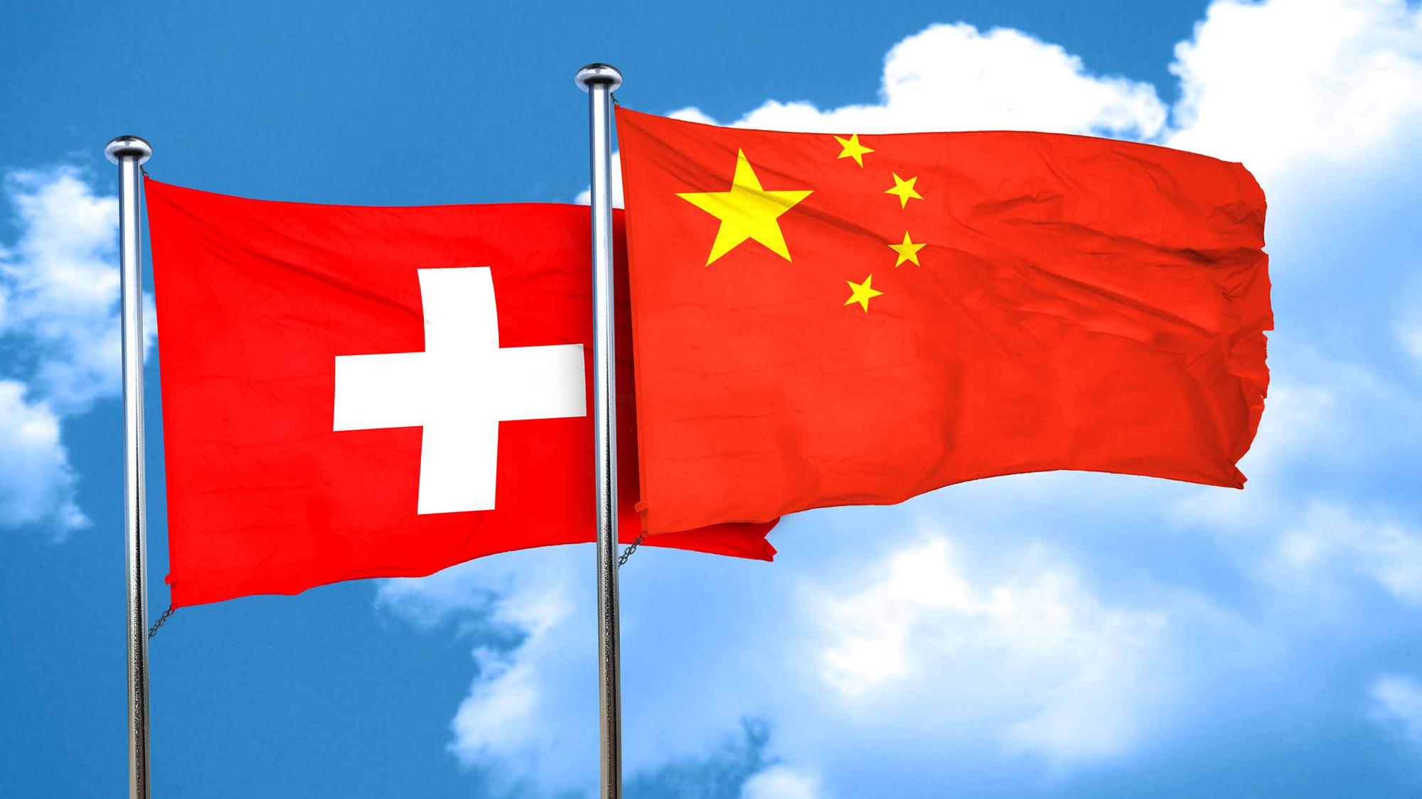 Sino-Swiss Freihandelsabkommen